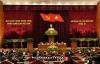 Hội nghị BCH Trung ương lần thứ 11